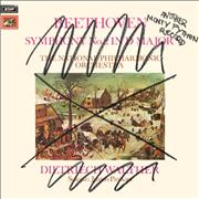 Click here for more info about 'Monty Python - Another Monty Python Record - Original Scroll'