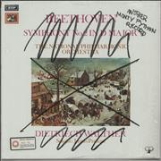 Click here for more info about 'Monty Python - Another Monty Python Record - 1st'