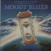 Moody Blues Eternity In An Hour.... A Collection Of The Best Of The Moody Blues Australia vinyl LP