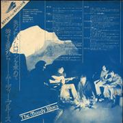 Click here for more info about 'The Moody Blues Sampler'