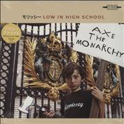 Click here for more info about 'Morrissey - Low In High School (Japanese Edition) - Yellow Vinyl + Sealed'
