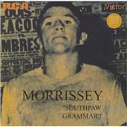 Morrissey Southpaw Grammar UK vinyl LP