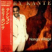 Click here for more info about 'Mory Kante - Nongo Village'