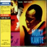 Click here for more info about 'Mory Kante - Touma'