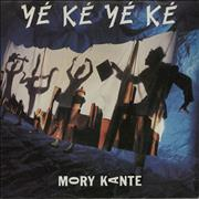 Click here for more info about 'Mory Kante - Ye Ke Ye Ke'