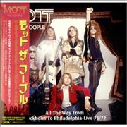 Click here for more info about 'Mott The Hoople - All The Way From Stockholm To Philadelphia - Live 71/72'