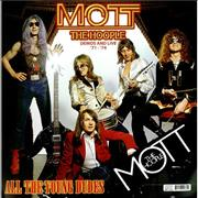 Mott The Hoople All The Young Dudes USA vinyl LP