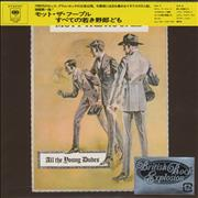Mott The Hoople All The Young Dudes Japan CD album