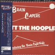 Click here for more info about 'Mott The Hoople - Brain Capers'