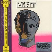 Mott The Hoople Mott Japan CD album