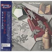 Mott The Hoople Set of 5 Japanese Promo Sample CD Albums Japan 5-CD set Promo