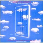 Mott The Hoople Two Miles From Heaven Germany vinyl LP