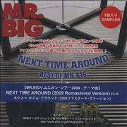 Click here for more info about 'Mr Big (US) - Next Time Around'