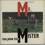 Click here for more info about 'Mr Mister - 1986 Japan Tour - Autographed'