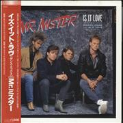 Click here for more info about 'Mr Mister - Is It Love'