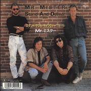 Click here for more info about 'Mr Mister - Stand And Deliver (Remix)'