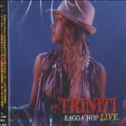 Click here for more info about 'Ms. Triniti - Ragga Hop Live'