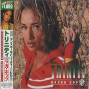 Click here for more info about 'Ms. Triniti - Ragga Hop'