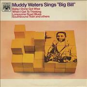 Click here for more info about 'Muddy Waters - Muddy Waters Sings