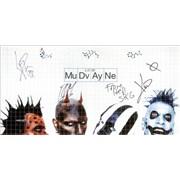 mudvayne dull boy mp3 download