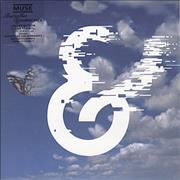 "Muse Butterflies And Hurricanes - Clear vinyl UK 7"" vinyl"
