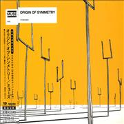 Muse Origin Of Symmetry - Digipak Sleeve + Obi Japan CD album