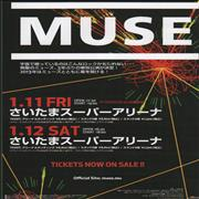 Click here for more info about 'Muse - Saitama 2013'