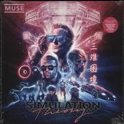 Click here for more info about 'Muse - Simulation Theory - Sealed'