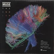 Muse The 2nd Law UK 2-disc CD/DVD set