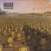 "Muse Uprising UK 7"" vinyl"