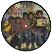 Click here for more info about 'Musical Youth - Never Gonna Give You Up'