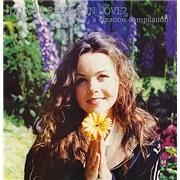 Creation Records Do You Believe In Love? UK vinyl LP