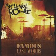 Click here for more info about 'My Chemical Romance - Famous Last Words'