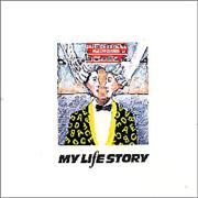 Click here for more info about 'My Life Story - Girl A, Girl B, Boy C'