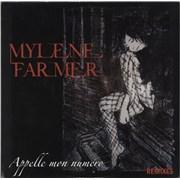 """Mylene Farmer Appelle Mon Numero France 12"""" vinyl"""