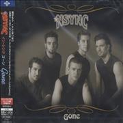 Click here for more info about 'N Sync - Gone'