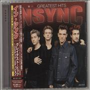 Click here for more info about 'N Sync - Greatest Hits + Obi'