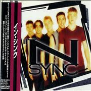 Click here for more info about 'N Sync - 'N Sync'