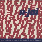 Click here for more info about 'N-Joi - Anthem'