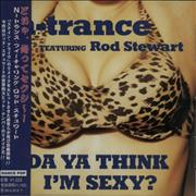 Click here for more info about 'N-Trance - Da Ya Think I'm Sexy'