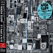 Click here for more info about 'Nada Surf - If I Had A Hi-Fi'