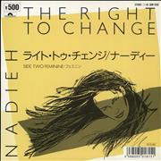 Click here for more info about 'Nadieh - The Right To Change'