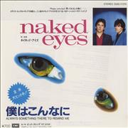 Click here for more info about 'Naked Eyes - Always Something There To Remind Me'