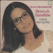 Click here for more info about 'Nana Mouskouri - Roses & Sunshine'