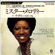 Click here for more info about 'Natalie Cole - Mr. Melody'