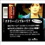 Click here for more info about 'Natalie Imbruglia - Big Mistake + Japanese Promo Insert'