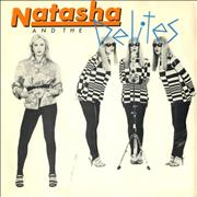 Click here for more info about 'Natasha - Breakin' Down The Walls Of Heartache'