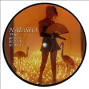 Click here for more info about 'Natasha - The Boom Boom Room'
