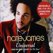 Click here for more info about 'Nate James - Universal'