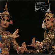 Click here for more info about 'National Dance Company Of Cambodia - Homrong'